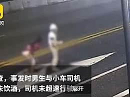 情侣马路中间吵架被撞飞 女子当场身亡