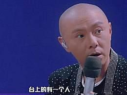张卫健喜欢罗志祥十年了!开口念错原来是个假粉