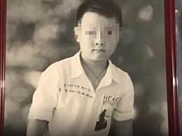 家属看9岁男童遇难前监控 打死男童凶手是谁