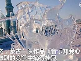 哈尔滨冰雕节什么时候开始?几月去旅游最好?