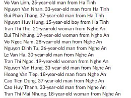 死亡货车遇难者名单 18岁及以下共计7人