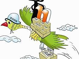 阿里巴巴投入233亿元增持菜鸟 持有菜鸟股权从约51%增加到约63%