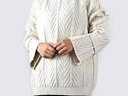 羊绒毛衣起球怎么办?羊绒毛衣正确清洗保养方法