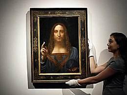 世界上最贵的画 拍出30亿天价
