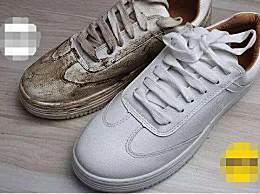 皮质小白鞋发黄如何变白 皮面白鞋发黄了刷不掉怎么洗