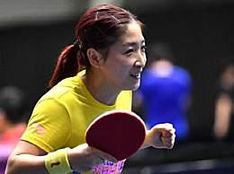国乒女队晋级4强 国乒女队3-0战胜美国队晋级四强