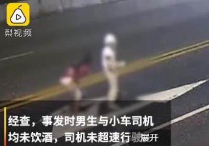 情侣马路中间争吵被撞飞 女学生当场身亡