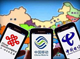 携号转网试运行 上海三家运营商开启试运行