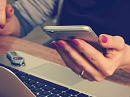 熬夜玩手机突然失明 玩手机会导致眼睛失明吗?