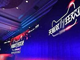 湖南台化妆师怎么了?湖南卫视双十一晚会主持人嘉宾造型太雷人