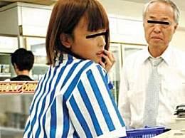 日企女性禁戴眼镜 女性禁止戴眼镜简直性别歧视