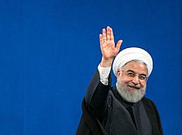 伊朗发现新油田 预估原油储量将增加三分之一