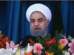 伊朗宣布发现新油田 伊朗如今储油量是多少