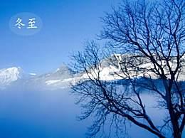冬至温暖人心的祝福语大全 冬至朋友圈说说配图大全