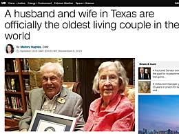 吉尼斯世界纪录确认全球最老夫妇 年龄合计211岁结婚80年