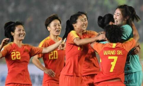 中国女足战胜巴西夺 中国女足世界排名第16位