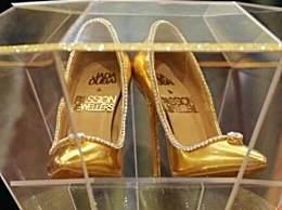 世界上最贵的鞋子 镶236颗钻石售价1.2亿