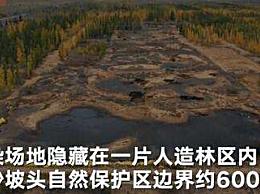 腾格里沙漠再现污染 现场调查督促整改工作