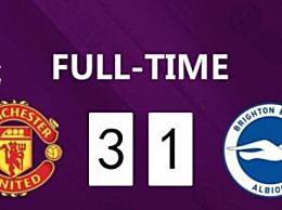 曼联主场3-1击败布莱顿 积分榜升至第7