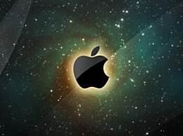 苹果信用卡遭监管部门调查 被客户指认服务存在性别歧视