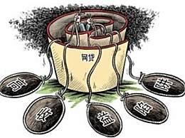 重庆取缔全部P2P 网贷被取缔大快人心