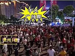 亚洲最大小区每晚千人跳广场舞 想挑战世界吉尼斯记录