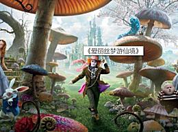 美国魔法电影排行榜 10部经典魔法电影推荐