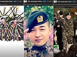 BIGBANG成员太阳大声退伍 却遭韩国网友怒骂