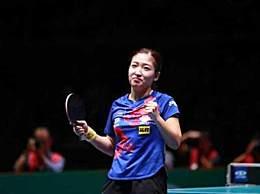 中国女乒九连冠 3比0大胜日本队