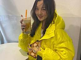 李嫣留学生活丰富 开心表示喝到奶茶