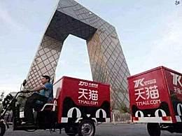 十一发货速度 8小时发出一亿个包裹