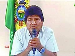 """玻利维亚总统辞职 多国谴责""""政变""""引发世界关注"""
