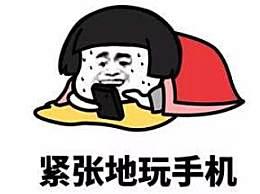 近四成中国人失眠 双十一助眠产品爆火