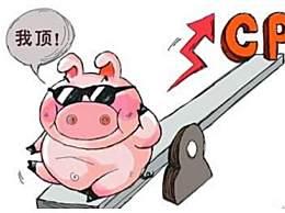 猪肉24年涨30倍 双11给员工发猪肉当福利