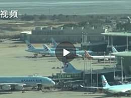 韩高考听力时段禁止飞机起降 以免考生受噪音影响