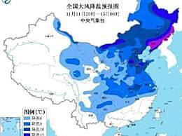 天气预报冷到发紫 强冷空气影响哪些地区