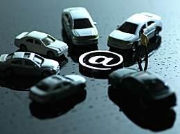 六部门约谈网约车 要求进一步完善企业制度和安全机制