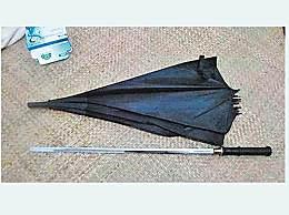 网上销售雨伞剑被刑拘 雨伞主干藏凶器太吓人