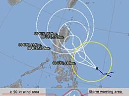 26号台风会影响中国吗?26号台风海鸥最新路径一览