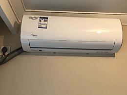家用供暖设备有哪些 省电又保暖的几种供暖设备介绍