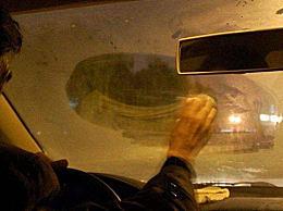 冬天车内除雾选择内循环还是外循环 车窗起雾开内循环还是外循环