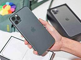 iPhone11Pro Max信号怎么样 iPhone11Pro Max差吗
