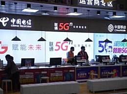 中国联通被约谈 146号段号码骚扰电话问题突出