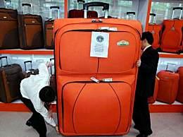 世界上最大的行李箱 比成人都高
