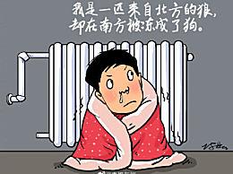 """专家称南方供暖技术上已成熟 更适合""""分散式""""供暖"""