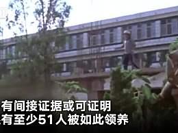 韩国贩卖儿童 兄弟之家收容所再爆可怕内幕