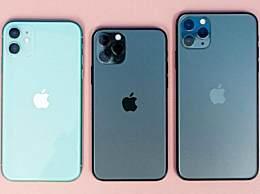 iphone11Pro是双卡双待吗 iphone11支持双卡的型号有哪些