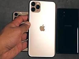 iphone11pro max续航怎么样 iphone11pro max电池多大