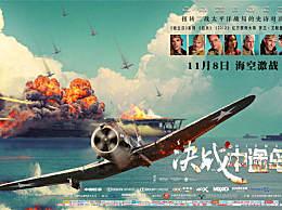决战中途岛观后感大全 观看电影决战中途岛观后感影评心得