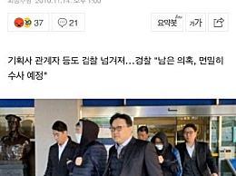警方确认Produce全系列造假 安俊英被移交检察机关